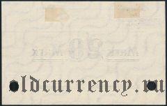 Германия, Neisse, 20 марок