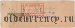 Литовская дипломатическая миссия в США, чек на 2,50 долларов 1935 года