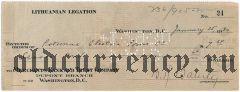 Литовская дипломатическая миссия в США, чек на 7,64 долларов 1930 года