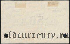 Германия, Neisse, 50 марок