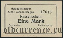 Германия, Bredenscheid, 1 марка