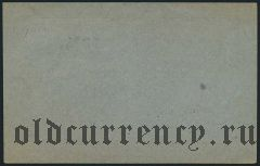 Германия, Bredenscheid, 2 марки