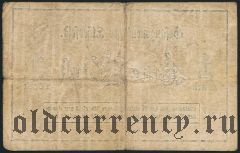 Германия, Elberfeld, 1 марка