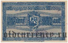 Триберг (Triberg), 5 марок 1918 года