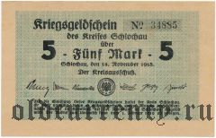 Шлохау (Schlochau), 5 марок 1918 года