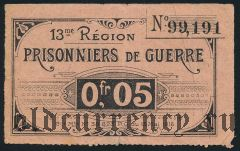 Франция, Ronne, 13 Region, 5 сантимов 1916 года