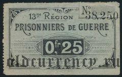 Франция, Ronne, 13 Region, 25 сантимов 1916 года