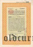 Калининград (Königsberg) Восточная Пруссия, 6% Сельскохозяйственная Ипотека, 5000 goldmark 1927