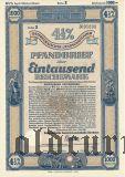 Калининград (Königsberg) Восточная Пруссия, Сельскохозяйственная Ипотека, 1000 рейхсмарок 1940