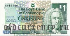 Шотландия, 1 фунт 1999 года. Юбилейная