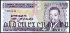 Бурунди, 100 франков 1997 года