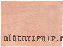 Австрия, 1 крона 1922 года