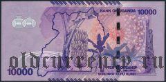 Уганда, 10.000 шиллингов 2013 года