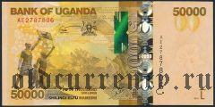 Уганда, 50.000 шиллингов 2010 года