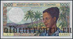 Коморы, 1000 франков (1976) года