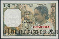 Коморы, 100 франков (1963) года