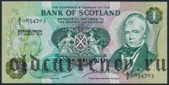 Шотландия, 1 фунт 1970 года