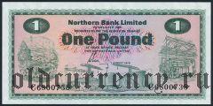 Северная Ирландия, Northern Bank, 1 фунт 1978 года
