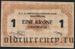 Австро-Венгрия, Marchtrenk, 1 крона