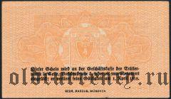 Целле (Celle), 25 пфеннингов 1918 года