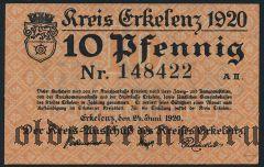 Эркеленц (Erkelenz), 10 пфеннингов 1920 года
