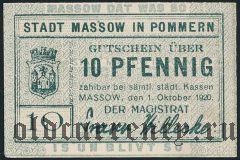 Польша, Машево (Massow), 10 пфеннингов 1920 года