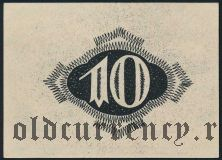 Намыслув (Namslau), 10 пфеннингов 1920 года