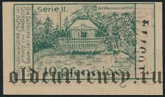 Лигниц (Liegnitz), 10 пфеннингов (1920) года. Serie II